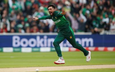 Pakistani pacer Mohammad Amir made history in the World of Cricket