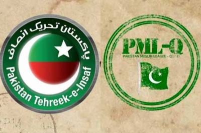 PML Q makes major demands from PTI government as coalition partner
