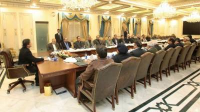 PTI core committee important meeting held in Islamabad with PM Imran KHAN in chair