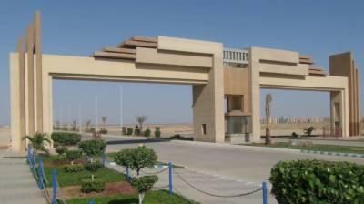 Rs 18 billion corruption Scam unearthed in Fazaia Housing Scheme Karachi