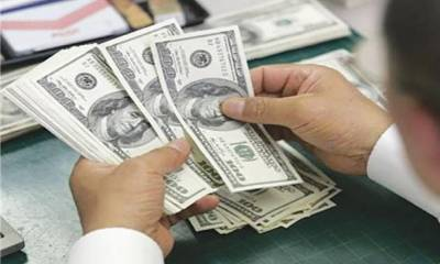 In positive economic development, Pakistan Foreign Exchange reserves register yet another increase