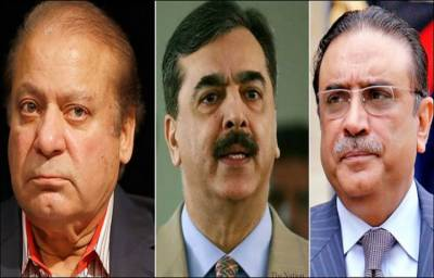 NAB Executive Board meeting approved multiple high profile inquires, investigations and References