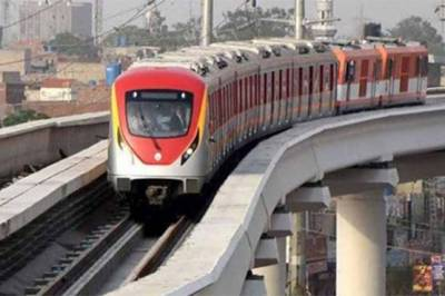 Orange Line Metro Train project inauguration date revealed by Punjab government