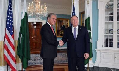 Pakistan FM Shah Mehmood Qureshi held important meeting with US Secretary of State Mike Pompeo