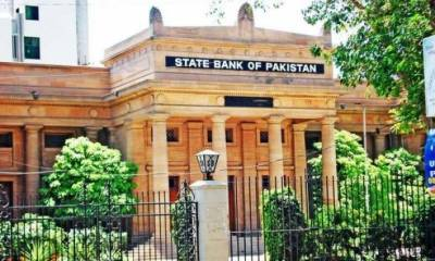 State Bank of Pakistan generated Rs 275 billion through new economic initiative