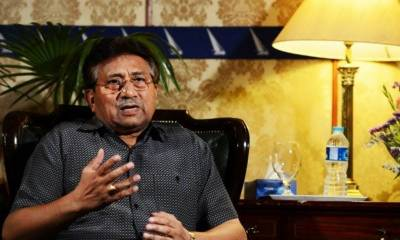 Former President Pervaiz Musharraf faces a big blow from the Supreme Court of Pakistan