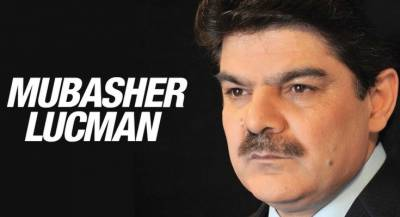 Leading anchorperson Mubashir Luqman to be arrested