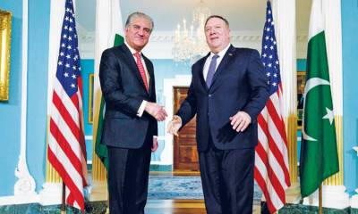 Pakistani Foreign Minister Shah Mehmood gave stern warning message to the US top officials
