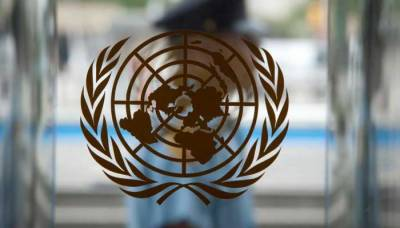 United Nations hints at recovery of Pakistani economy due financial reforms