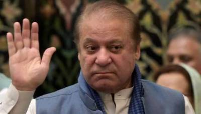 Former PM Nawaz Sharif gets yet another relief from the Accountability Court