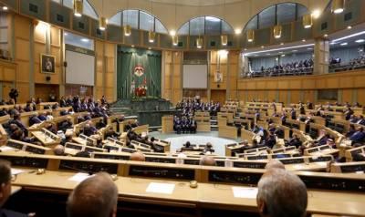 Jordanian Parliament gives a $10 billion blow to Israel