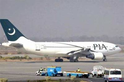 Two Airlines plane narrowly avoid a deadly collision in Pakistani Airspace