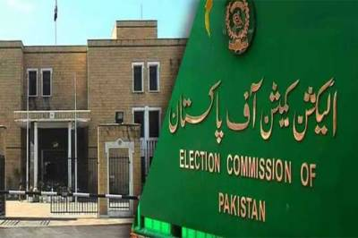 Federal government and Opposition reach consensus on name of the Chief Election Commissioner