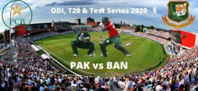 Important developments reported over the crucial home series against Bangladesh ahead of PSL 5