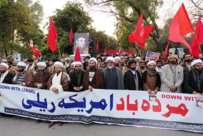 Massive anti America Rally held in Pakistani capital against killing of Iranian IRGC General Qasem Soleimani