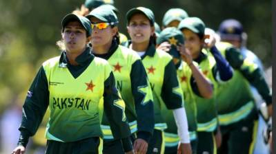 Pakistan national women squad announced for the ICC Women's T20 World Cup