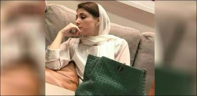PML N leader Maryam Nawaz Sharif files yet another plea in the Lahore High Court