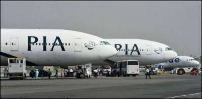 Two Airlines planes narrowly escape Headon collision in Pakistani Airspace