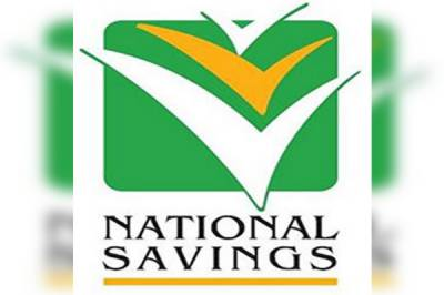 Central Directorate of National Savings makes historic achievement in savings