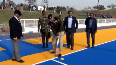 COAS General Qamar Bajwa inaugurated AstroTurf hockey stadium in Rawalpindi completed with Army Foundation support