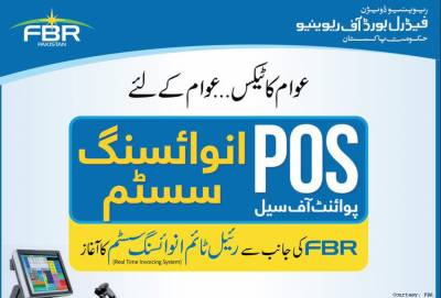 FBR launches Point of Sale Invoicing System for all the Restaurants and Food Points