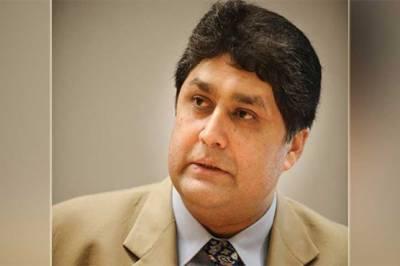 LHC announces verdict in former PM Nawaz Sharif Principal Secretary Fawad Hasan Fawad bail plea
