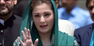 New developments reported over Maryam Nawaz Sharif case in the LHC