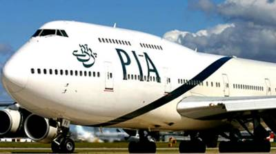 PIA unveils plan for longest flight on the new International Route