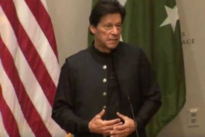 PM Imran Khan responds over the latest developments in Afghanistan peace talks