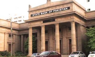 State Bank of Pakistan holds policy meeting on monetary rates