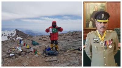 63 years old Pakistani Military former Colonel makes historic achievement in mountain summit