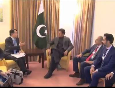 Asian Development Bank President held important meeting with PM Imran Khan in Davos