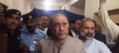 Former President Asif Zardari lands in big trouble over mega money laundering case