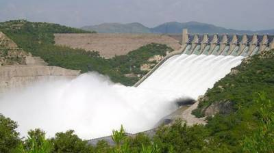 How much money has been collected in the Diamer Bhasha Dam fund?