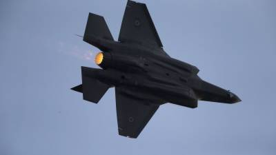 Israeli Air Force F - 35 stealth accidently reveals the secret Nuclear Military Site of the Country