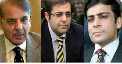 Opposition leader Shahbaz Sharif family in hot waters over new evidences on money laundering case