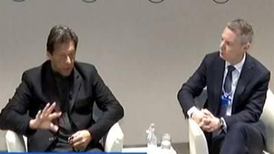 Pakistan PM Imran Khan important address at the World Economic Forum Davos Summit