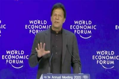 Pakistani PM Imran Khan impressive key note speech at the World Economic Forum 2020 in Davos