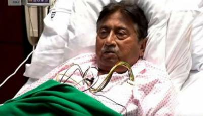 New developments reported over former President Pervaiz Musharraf case in LHC
