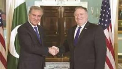 Pakistan crafting a new coherent Foreign and security policy: International media report