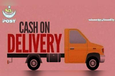 Pakistan Post UMS COD becomes one of the most promising service in the country
