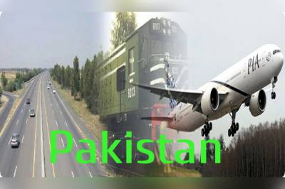 Pakistan travel services across various countries of the world register significant increase