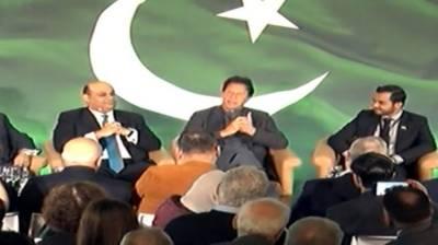 PM Imran Khan held Pakistan Breakfast Meet in Davos