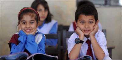 Punjab government makes important announcement over schools across Lahore