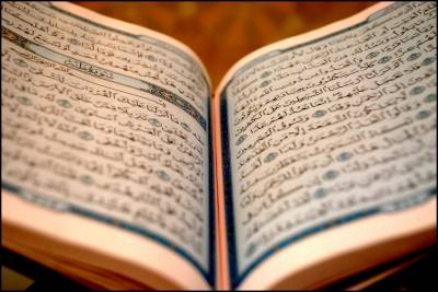 Harvard University quotes Quran Kareem as the Best Book for Justice in the World