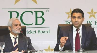 Pakistan Cricket Board makes an offer to India