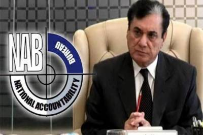Pakistan's NAB gets an international recognition by Transparency International