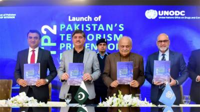 UN Office on Drugs and Crime launched technical assistance framework with Ministry of Interior Pakistan