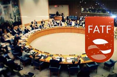 In a positive development, Pakistan to be removed from FATF greylist