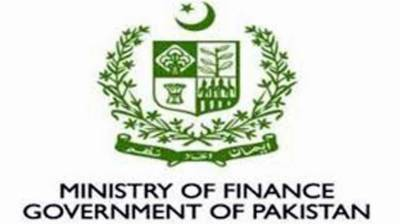 Ministry of Finance responds over misleading news of government borrowings increase by $5.5 billions in FY 2019-20